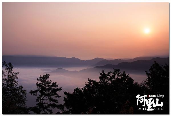 日出與雲海