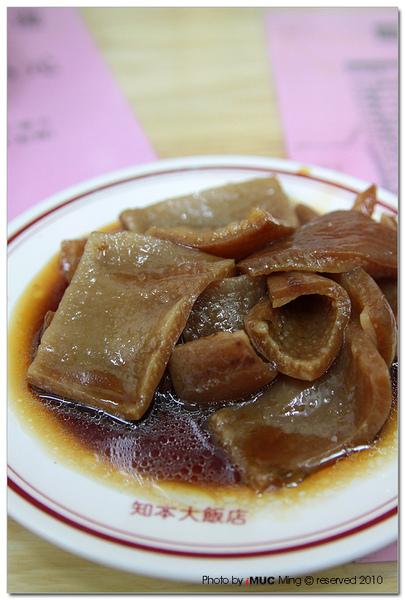 阿水伯魯肉飯