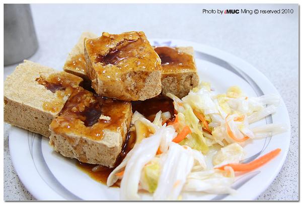 興加臭豆腐