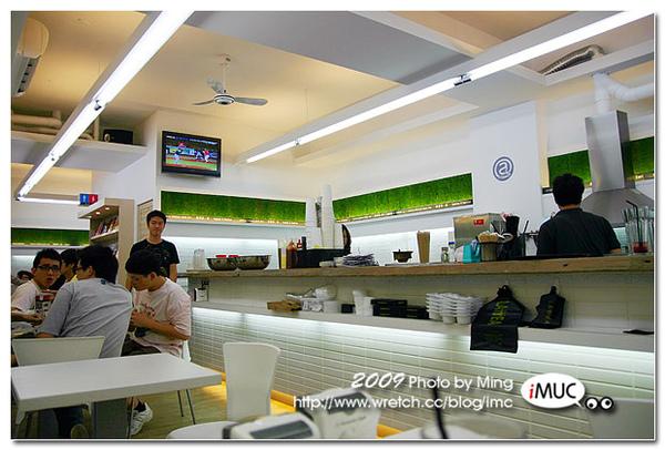 中原綠蓋茶館