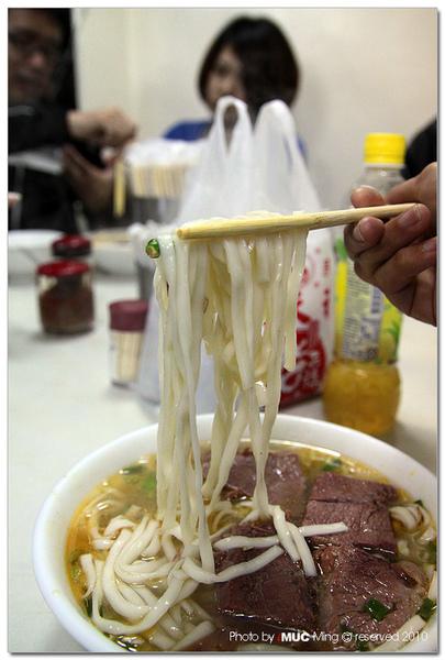 桃源街牛肉麵