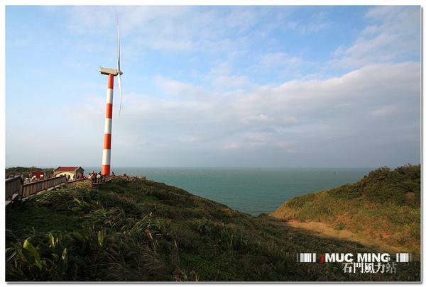 石門風力站