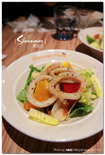 夏諾瓦義大利麵