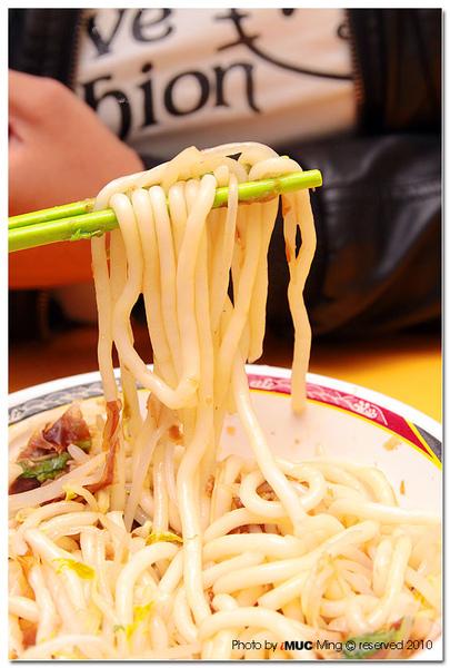 黃家手工米苔目