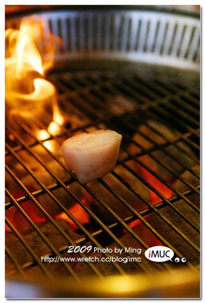相演炭火燒肉