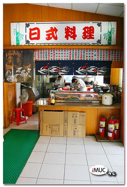 小橋流水活魚餐廳