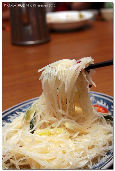 酸嗆土豆絲