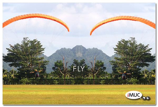 鹿野高台飛行傘