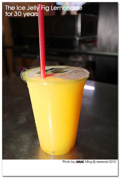 三十年老店檸檬愛玉冰