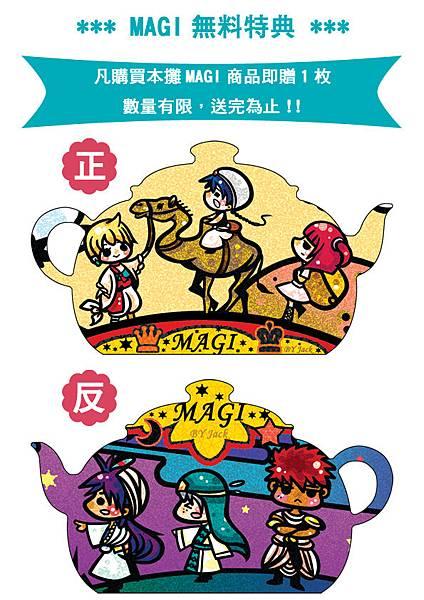 magi002.jpg