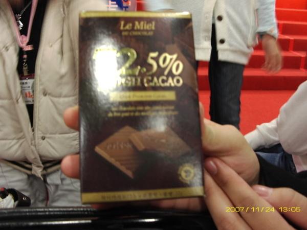 11/24送的巧克力ˇ