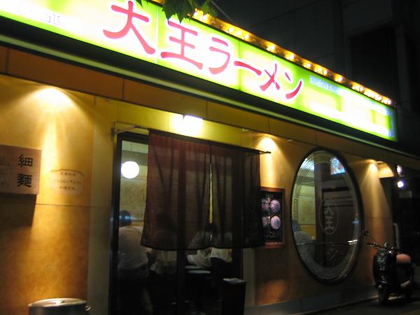 2010.08.31~09.04 京都散步~ 031.jpg
