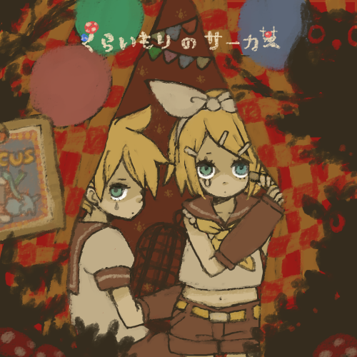 KAGAMINE-03.png