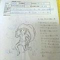 IMG_03571.jpg