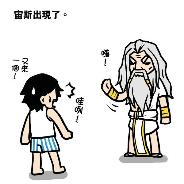 戰神3.jpg