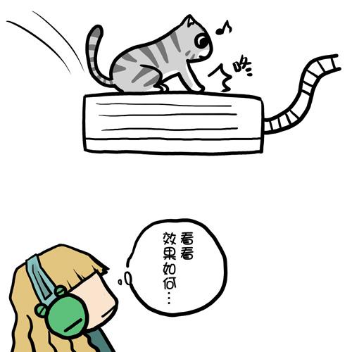 貓奴22-4.jpg