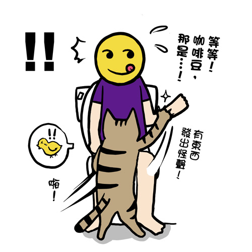 街頭巷尾貓4-6.jpg