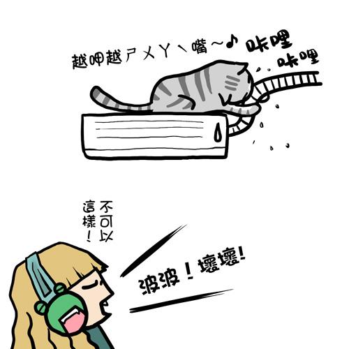 貓奴22-2.jpg