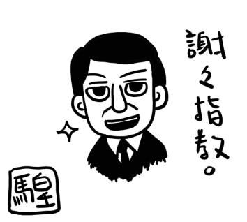 騜s.jpg