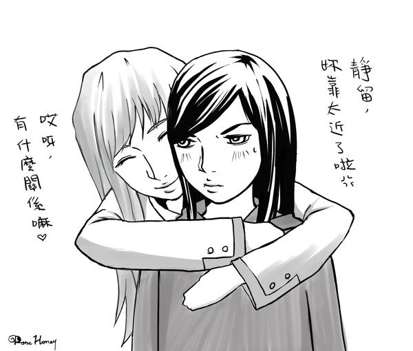 夏靜抱抱.jpg
