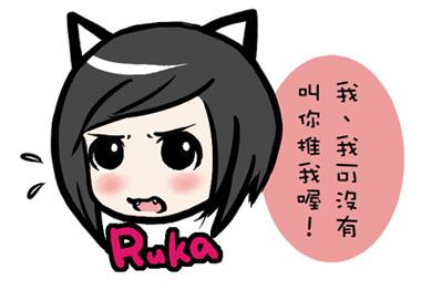 貓耳Ruka推推.jpg