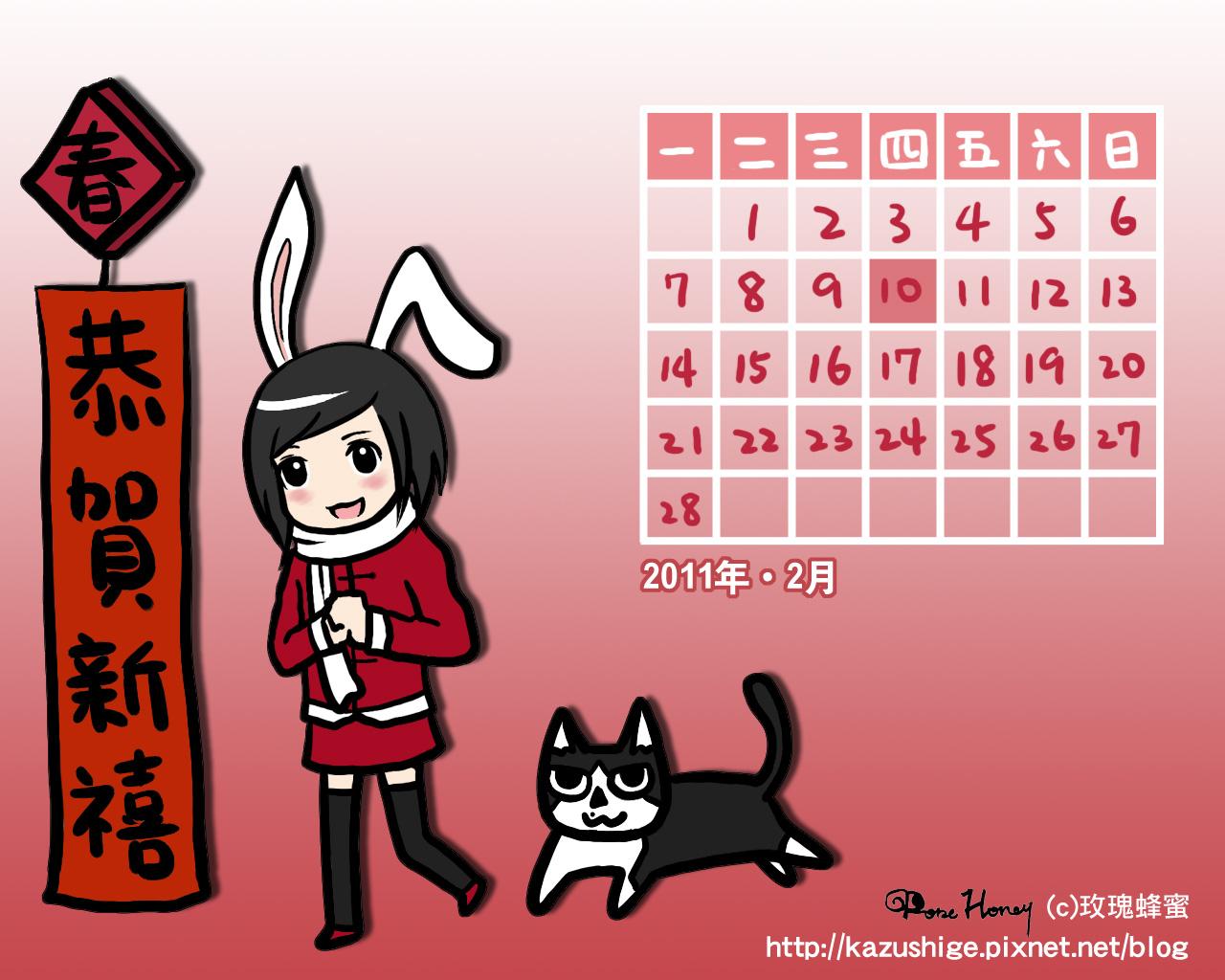 兔年賀圖1280x1024.jpg