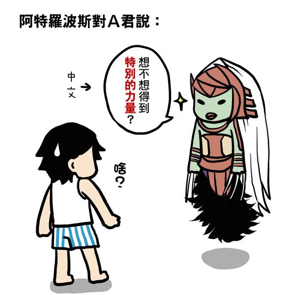 戰神2.jpg