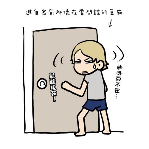街頭巷尾貓4-2.jpg