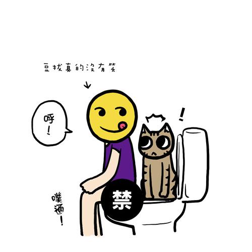 街頭巷尾貓4-5.jpg