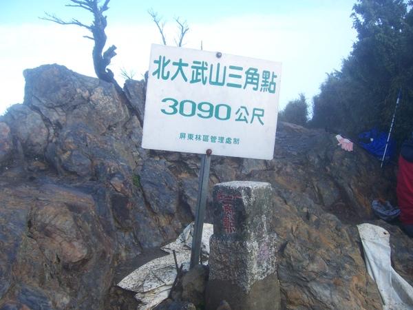 100_3820.jpg