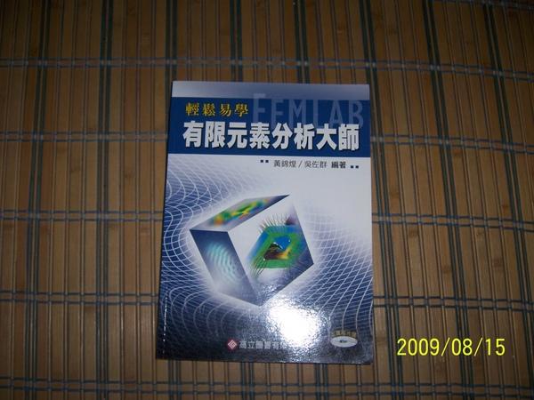 100_5280.jpg