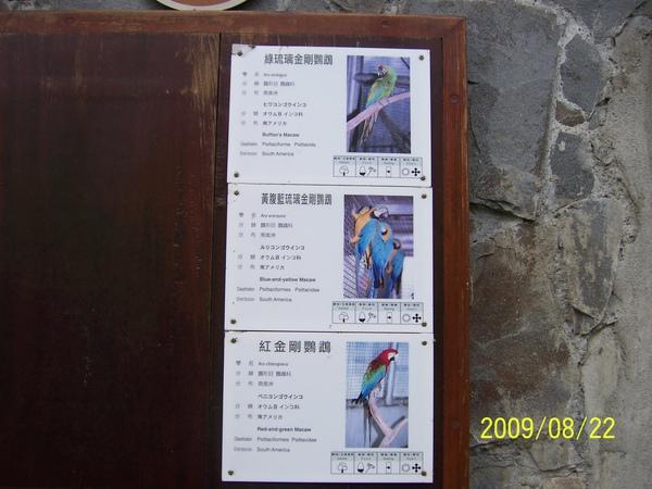100_5304.jpg