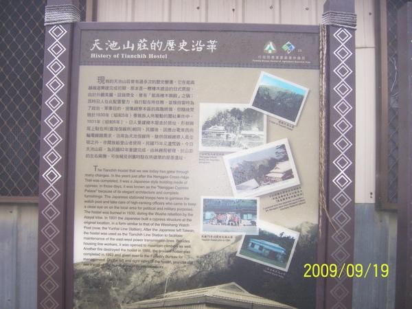 照片 091.jpg