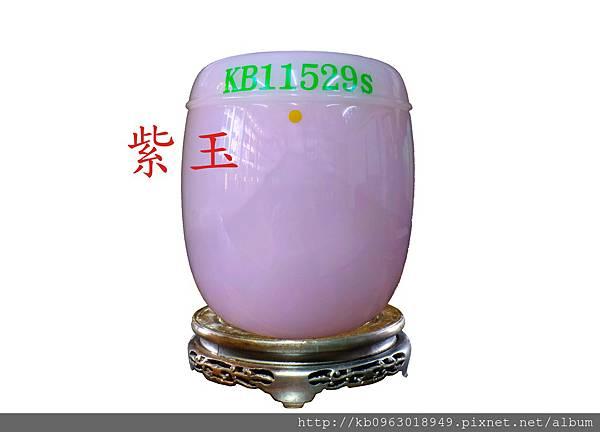 紫玉1.jpg