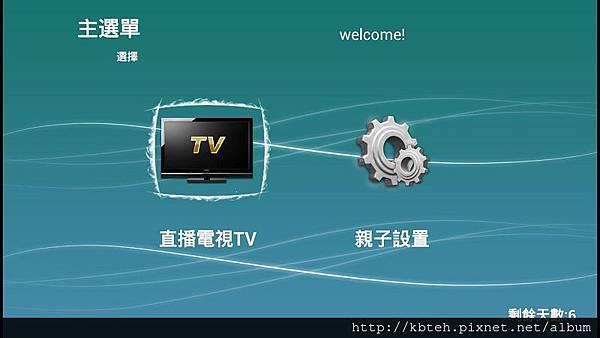 TV_CAM_裝置_20140927_004317.665.jpg