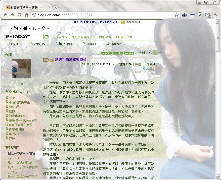 綠-側臉看小白兔.jpg