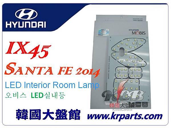 LED 室內燈(韓)