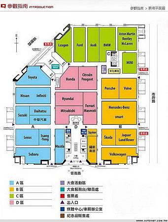 2016台北國際車展1-3.jpg