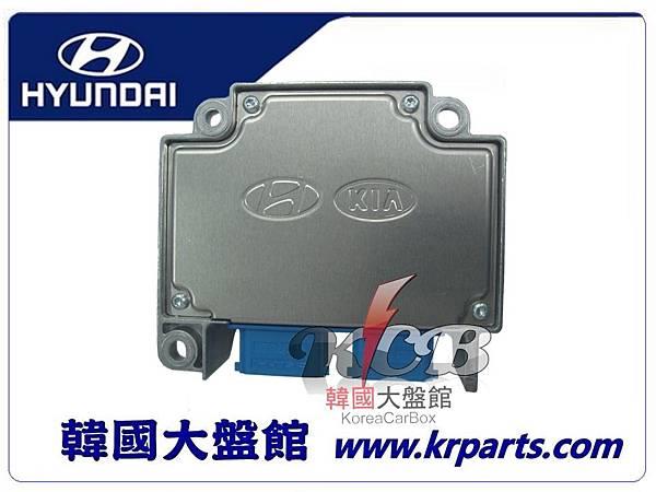 IX35 安全氣囊電腦盒