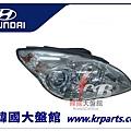 I30 2009 右 大燈(晶鑽).JPG