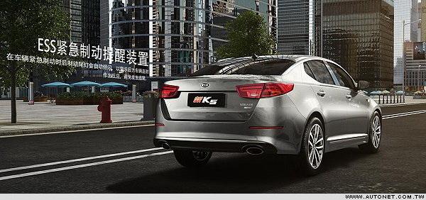 KIA K5新款上市1-4.jpg