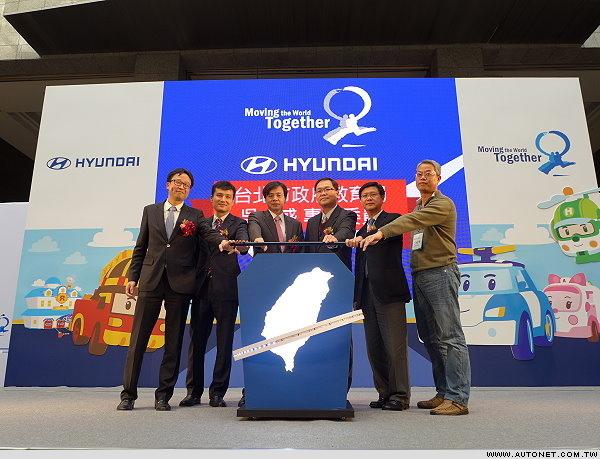 HYUNDAI 4MOVE跨國做公益1-2.jpg