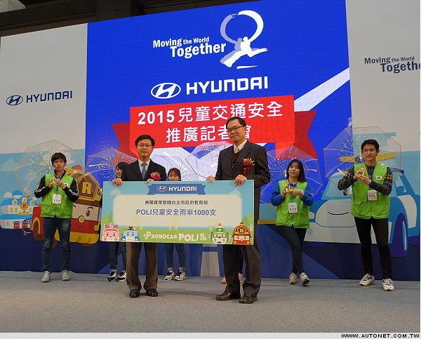 HYUNDAI 4MOVE跨國做公益1-3.jpg