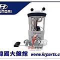 SANTA FE 08-10 汽油幫浦(帶浮筒 插頭4PIN).JPG