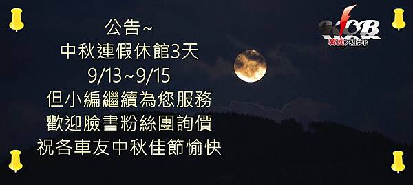 moon-3666312_1920.jpg