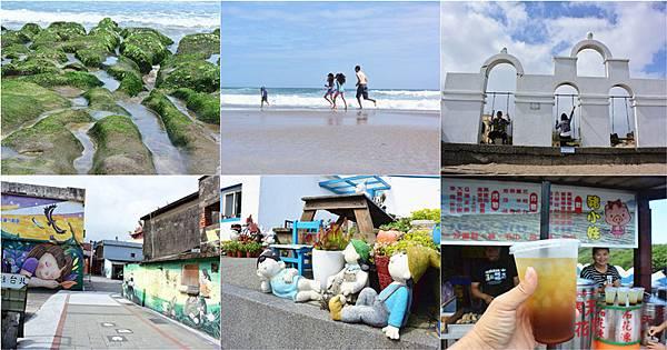 Collage_Fotor-4.jpg