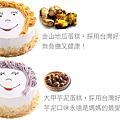 mothercake20110420.1.jpg