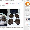 【產品品質審核委員】敏書分享熔岩巧克力蛋糕心得 @ 富迪卡 開心 歡樂 祝福    痞客邦 PIXNET