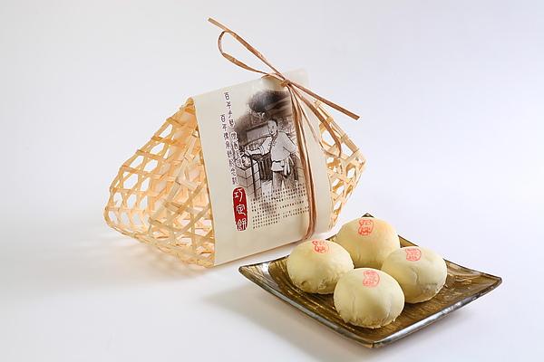 巧定餅竹籃記念款-3