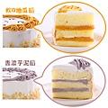 mothercake20110420.jpg